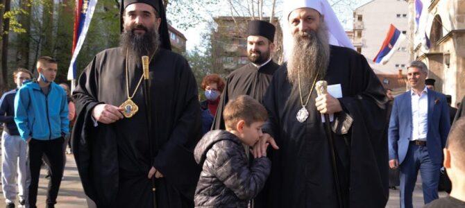 Свечaни дочек Патријарха српског Порфирије у Нишу
