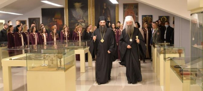 Патријарх отворио Музеј црквених старина Епархије нишке