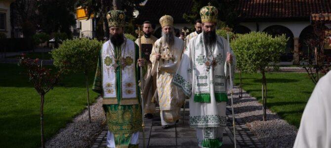 Патријарх српски Порфирије на Лазареву суботу служио свету Литургију у Нишу