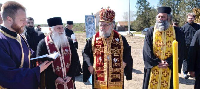 Темељи храма Светитеља Максима Бранковића у Јарковцима