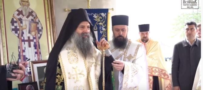 Заупокојена Литургија и опело архимандриту Јовану у манастиру Лелићу
