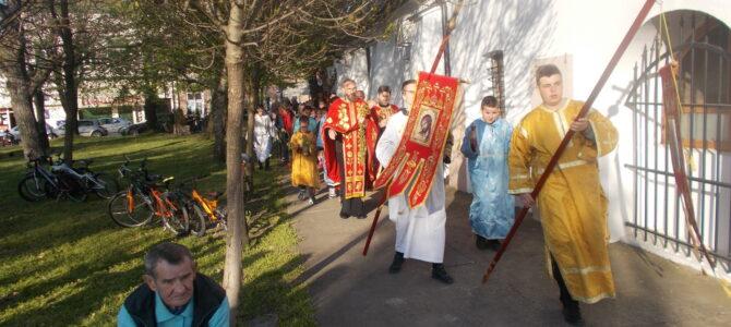 Врбица у храму Светог архиђакона и првомиченика Стефана у Сремској Митровици