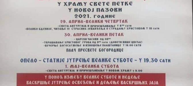 Распоред богослужења у храму Свете Петке у Новој Пазови