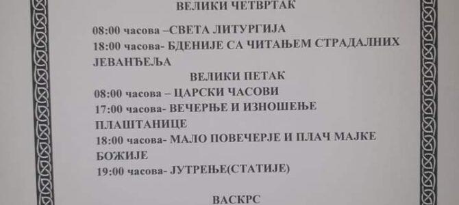 Распоред богослужења у храму Преноса Моштију Светог Оца Николаја у Огару