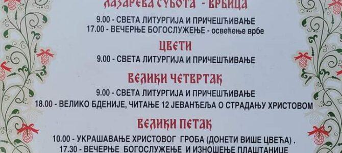 Распоред богослужења у храму Преноса моштију Светог Оца Николаја у Белегишу