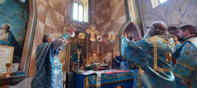 Света архијерејска Литургија и парастос игуманији Рафаили у манастиру Мала Ремета