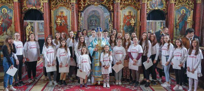 Дечији хор из Лаћарка посветио песму Његовом Преосвештенству Епископу сремском г. Василију