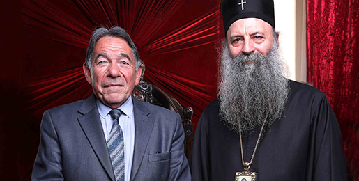 Патријарх српски примио Амбасадора Србије у Ватикану