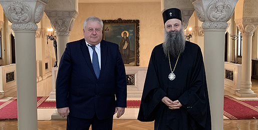 Патријарх српски примио Амбасадора Белорусије