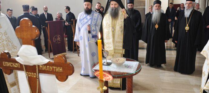 Молитва патријарха Порфирија за владику Милутина