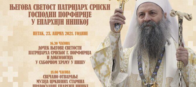 Патријарх српски Порфирије у посети Епархији нишкој