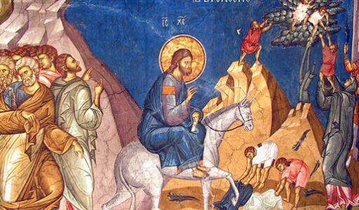 Улазак Христов у Јерусалим – Цвети