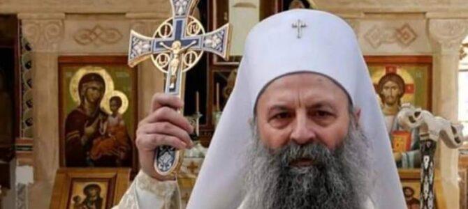 Најава: Патријарх Порфирије на Ђурђевдан у Вршцу