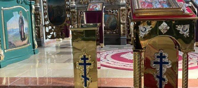 Најава: Предавање у Вазнесењском храму у Руми