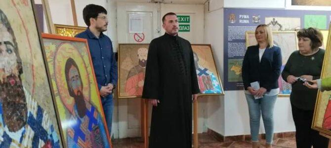 Отворена изложба икона у Завичајном музеју у Руми