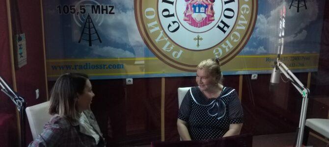 ИМАМО ГОСТА: Ивана Усорац – професор југословенске књижевности и српског језика