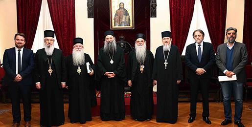 Седница Управног одбора Библиотеке Српске Патријаршије