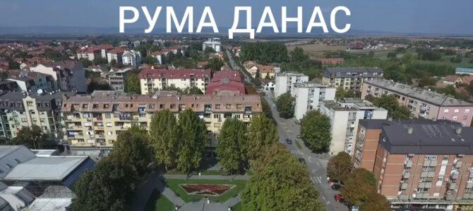 """Емисија: """"РУМА ДАНАС """" (епизода 5)"""