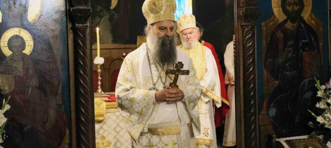 Патријарх Порфирије: Молитва Христова позив на јединство