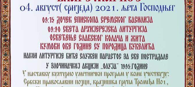 Најава: Храмовна слава у Банстолу