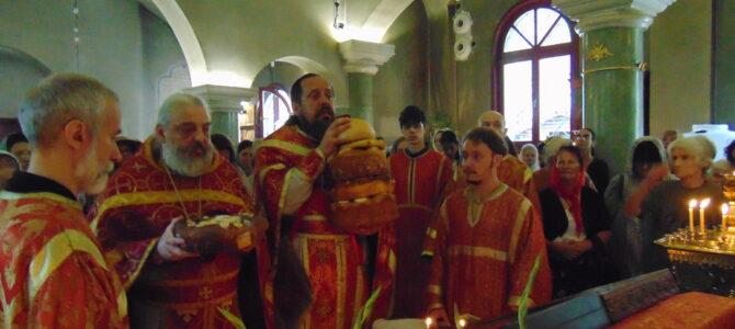Свети Романови празновани на Ташмајдану у Београду