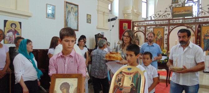 Слава цркве Светог архангела Гаврила у Прогару