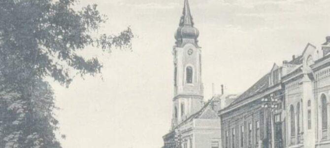 """Најава: """"Приче из Главне улице"""" у Завичајном музеју у Руми"""
