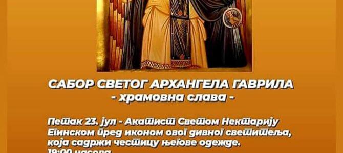 Најава: Храмовна слава у Лаћарку