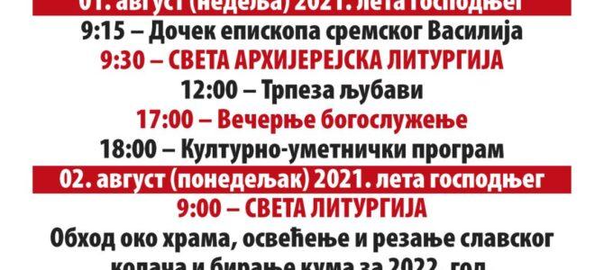 Најава: Храмовна слава у Жарковцу