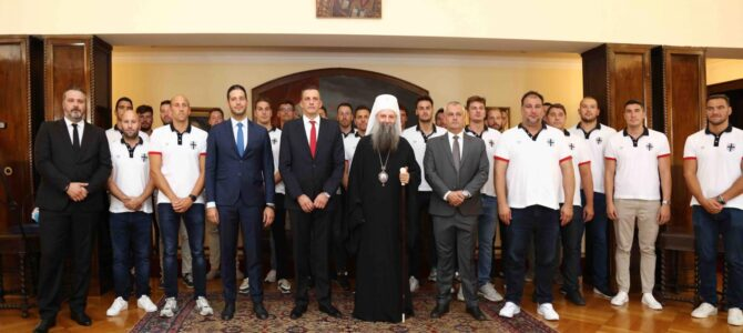 Патријарх благословио српске ватерполисте