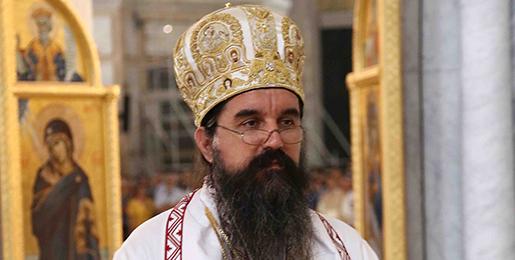 Беседа Епископа топличког г. Јеротеја изговорена на хиротонији 4. јула 2021. године у Саборном храму Светог Саве на Врачару
