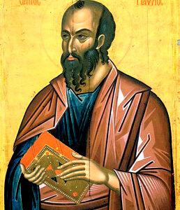 Свети aпостол Павле