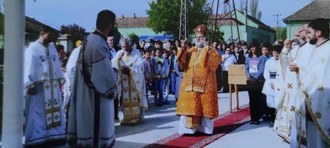 Обнова цркве у Вишњићеву