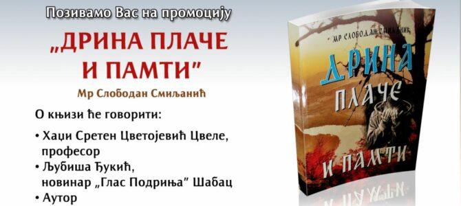 Најава: Промоција књиге ДРИНА ПЛАЧЕ И ПАМТИ