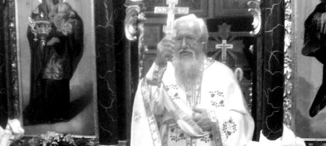 Парастос проти Игњату Товаревићу
