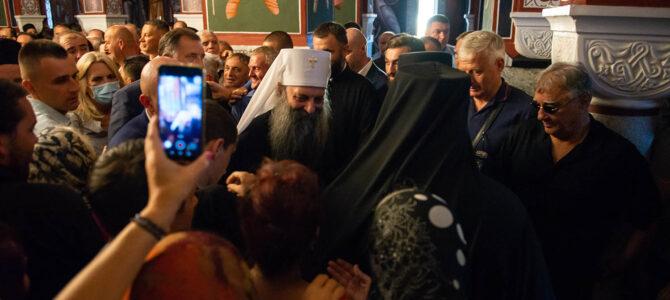 Патријарашка Литургија поводом славе града Добоја