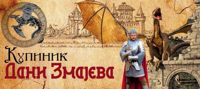 """Разговор са Петром Одобашићем: """"Купиник – Дани змајева"""""""