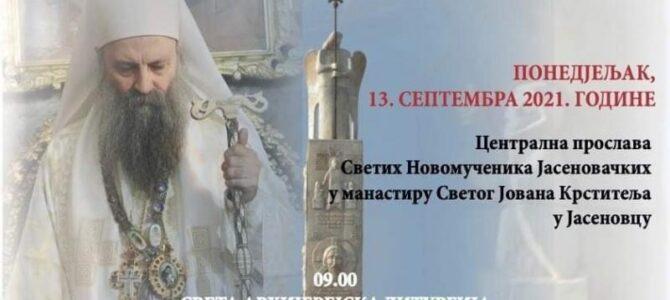 Најава: Његова Светост Патријарх српски г. Порфирије у Јасеновцу