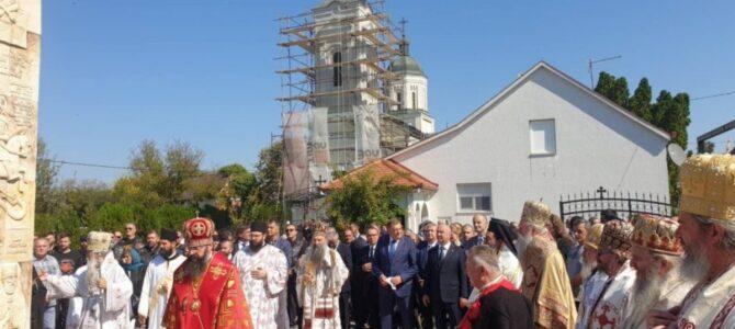 Свети новомученици јасеновачки, молите Бога за нас!