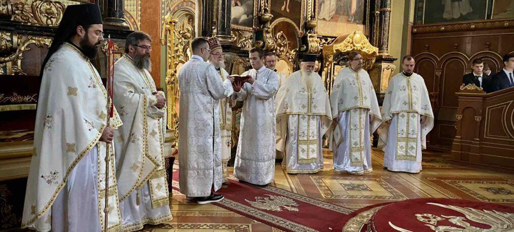 Молитвени почетак нове школске године у Сремским Карловцима