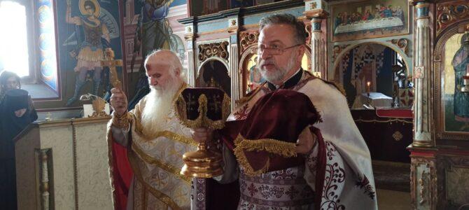 Празник Усековања главе Светог Јована Крститеља у Великој Ремети