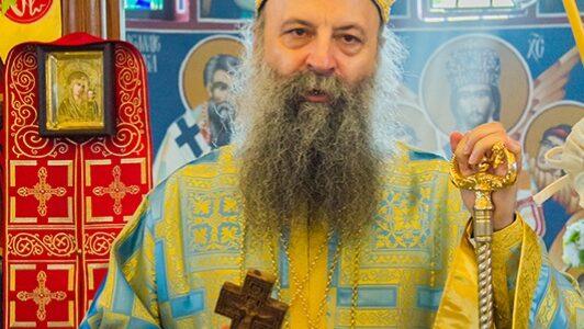 Патријарх служи свету Литургију са призивом Духа Светога за благословен почетак нове школске године