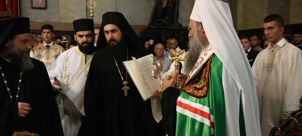 Наречење архимандрита Јустина (Јеремића) за Епископа хвостанског