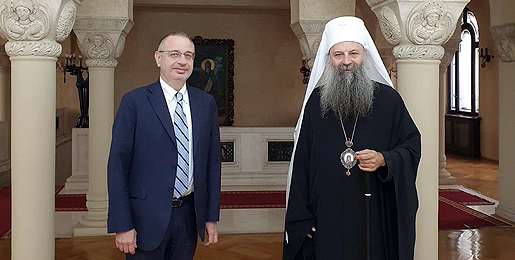 Патријарх српски примио Главног рабина Јеврејске заједнице Србије