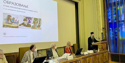 Патријарх Порфирије на скупу о стратегији образовања у САНУ
