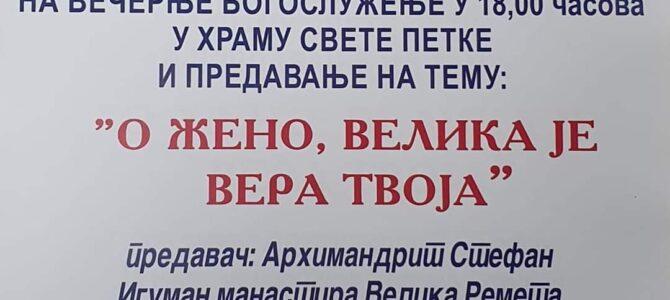 Најава: Предавање у храму Св. Петке у Новој Пазови
