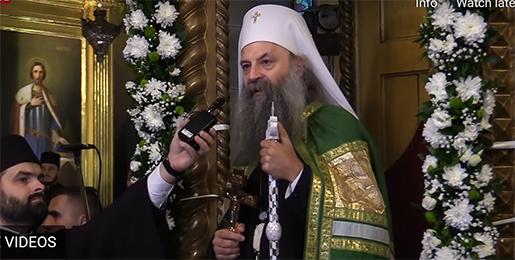 Беседа Патријарха српског Порфирија у Саборном храму у Сарајеву, 16. октобар 2021. године