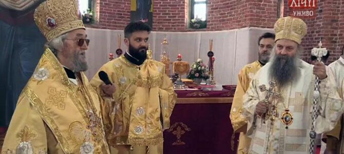 Беседа Патријарха српског Порфирија у манастиру Милошевцу
